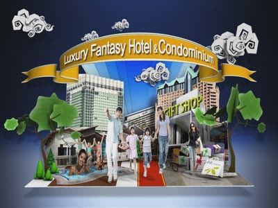 Invitation to Fantasy High1 Resort (English)